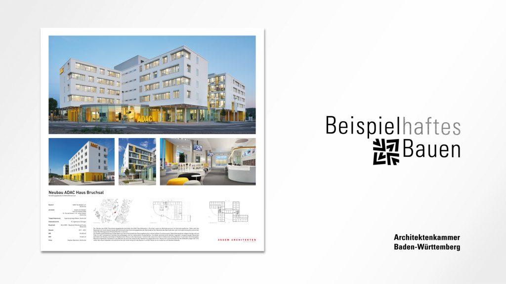 Beispielhaftes Bauen 2019
